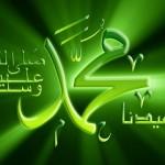 kaligrafi-nabi-488x360