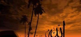 gambar+allah+nama