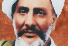 Photo of Biografi Habib 'Ali Habsyi Muallif Simtud Durar