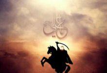 Photo of Sayyidina Ali Bin Abi Tholib Adalah Pintunya Ilmu