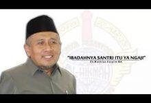 Photo of Hukum Bunga Bank Menurut Abah Muhlas